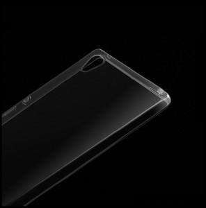 Силиконов калъф гръб за Sony Xperia Z1