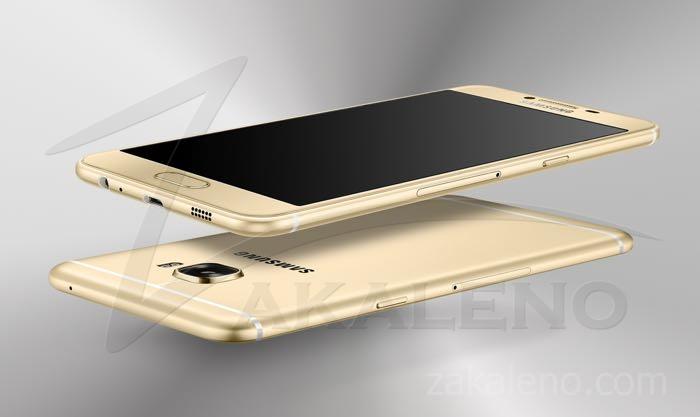 Samsung Galaxy C5 C7