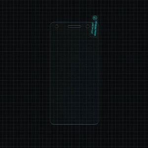 Стъклен протектор за Lenovo Vibe S1 Lite