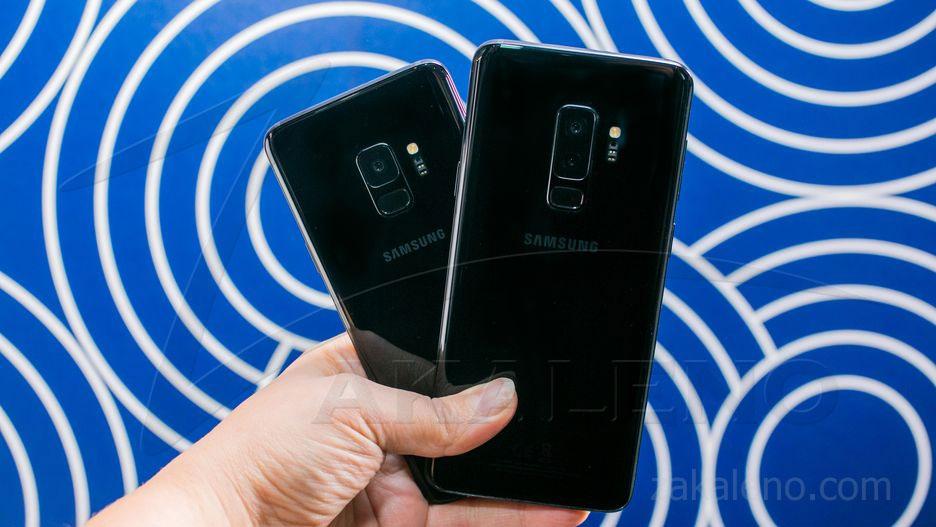 Samsung galaxy s9, s9 plus