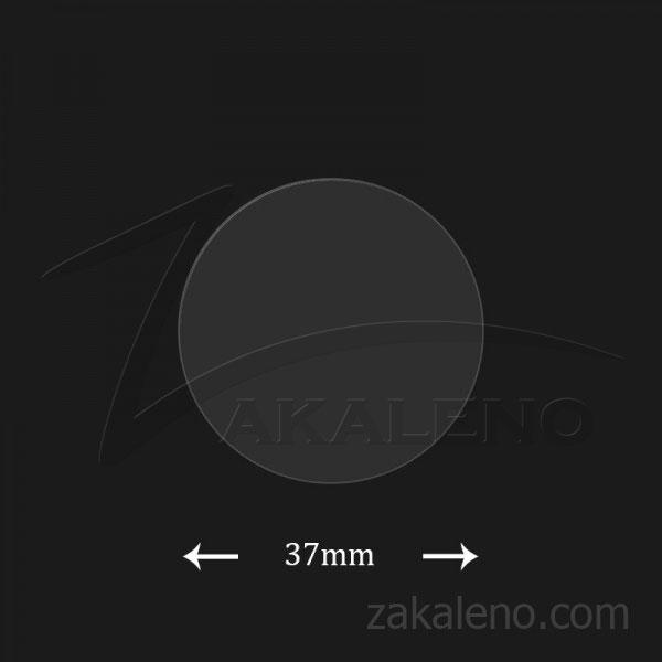 Стъклен протектор за Garmin Fenix 5, 5X