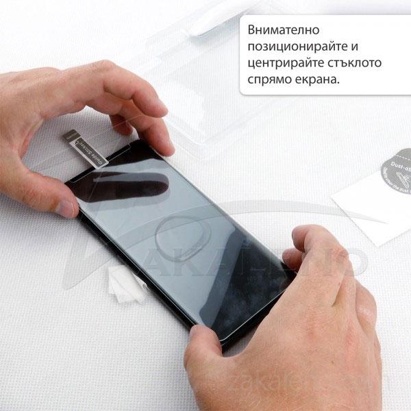 Стъклен протектор с течно UV лепило за Samsung Galaxy S10+ Plus