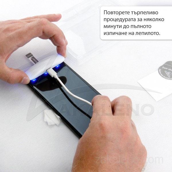 Стъклен протектор с течно UV лепило за Samsung Galaxy S6 Edge