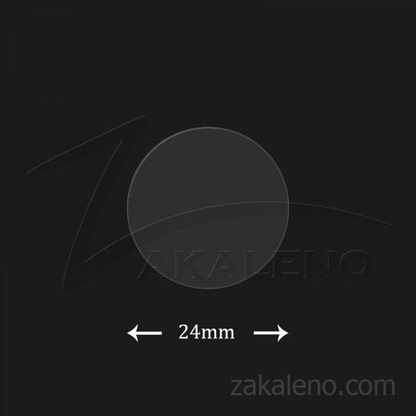 Гъвкав стъклен протектор за задна камера за Motorola Moto G5s