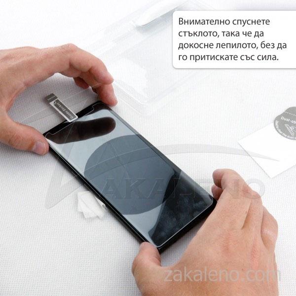 Стъклен протектор с течно UV лепило за Huawei P30 Pro
