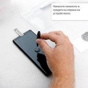 Стъклен протектор с течно UV лепило за LG V30