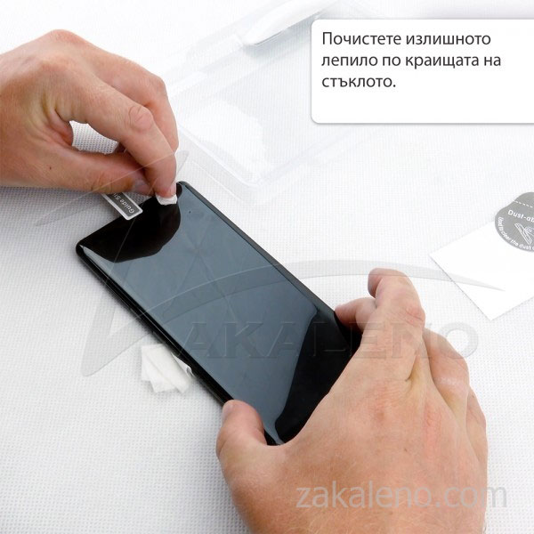 Стъклен протектор с течно UV лепило за Samsung Galaxy Note 10
