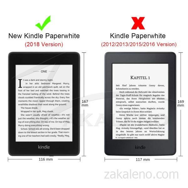 Кожен калъф за Amazon Kindle Paperwhite 4 2018 – Разцъфнали вишни