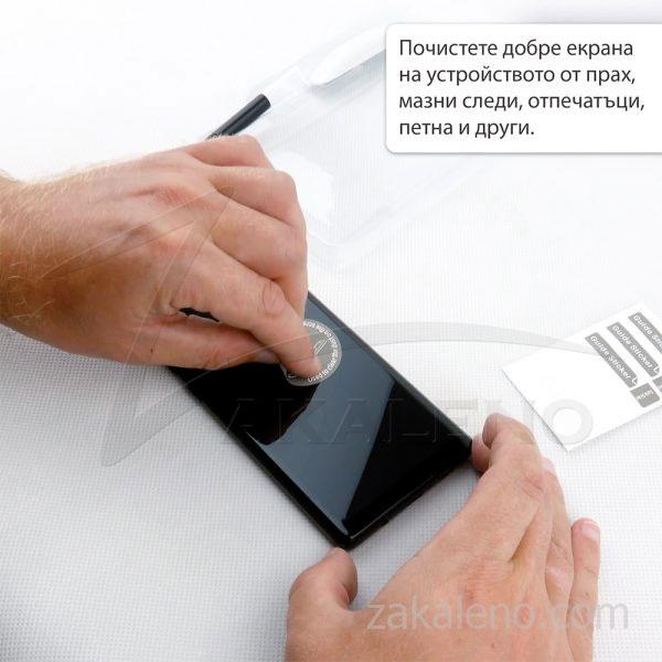 Стъклен протектор с течно UV лепило за Samsung Galaxy S20 Ultra
