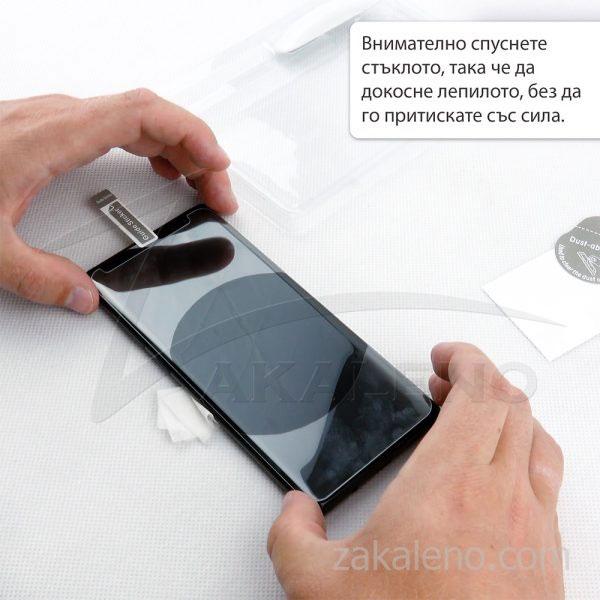 Стъклен протектор с течно UV лепило за Xiaomi Mi 10, Mi 10 Pro