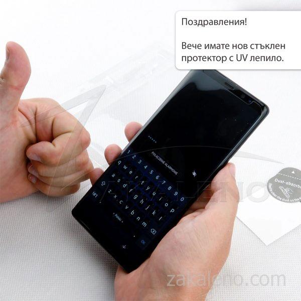 Стъклен протектор с течно UV лепило за Huawei P40 Pro