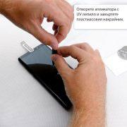 Стъклен протектор с течно UV лепило за OnePlus 8 Pro