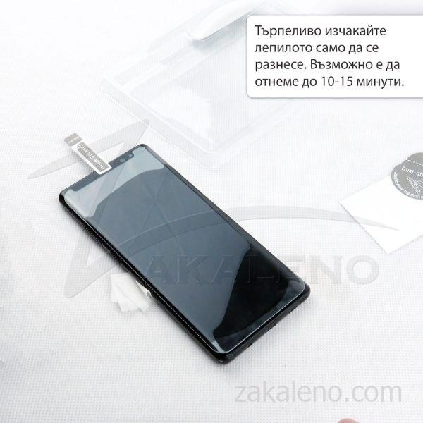 Стъклен протектор с течно UV лепило за Xiaomi Mi Note 10, Mi Note 10 Pro, Mi CC9 Pro